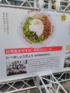 くみこブログ用ラーメン�A.jpg