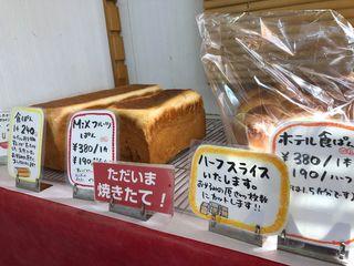 ベイカーナップ 店内 食パン.jpg