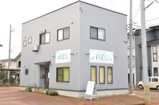 NICO合併号�C1212.jpg