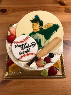 VIGO 源己10歳誕生日ケーキ.jpg