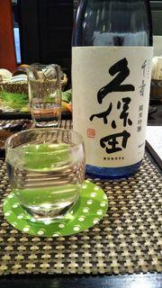 kumikoブログ4.jpg